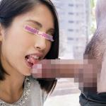 【MM号】言葉巧みに騙されデカマラを挿入されメス堕ちする清楚な人妻